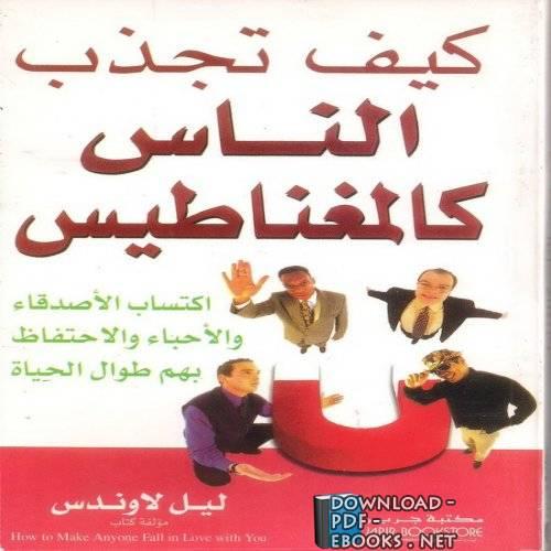 download-pdf-ebooks.org-12161305Ta9W7