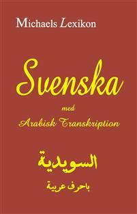svenska-med-arabisk-transkription
